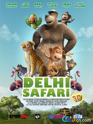 Delhi Safari movie poster (2011) poster MOV_28f59215