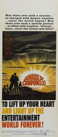 Sunrise at Campobello movie poster (1960) picture MOV_5f1b77cd