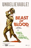 Beast of Blood movie poster (1971) picture MOV_29a1ac9b