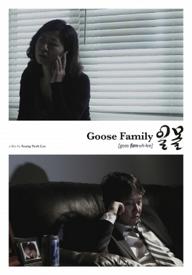 Goose Family movie poster (2012) poster MOV_2a489f92