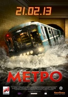Metro movie poster (2013) picture MOV_2a9a0186