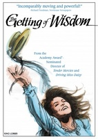 The Getting of Wisdom movie poster (1978) picture MOV_2b621e86