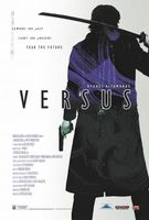 Versus movie poster (2000) picture MOV_2b6827ed