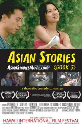 Asian Stories (Book 3) movie poster (2006) poster MOV_2b915418