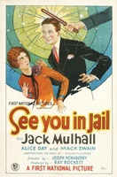 See You in Jail movie poster (1927) picture MOV_2cac9215