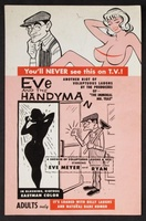 Eve and the Handyman movie poster (1961) picture MOV_2cae4948