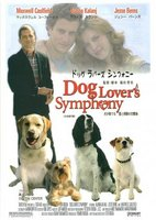Dog Lover's Symphony movie poster (2006) picture MOV_2cf2e38b