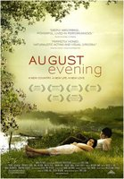 August Evening movie poster (2007) picture MOV_2d5e498e