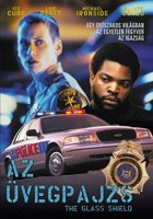 The Glass Shield movie poster (1994) picture MOV_2d8ba186