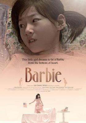 Ba-bi movie poster (2011) poster MOV_2ee4c3c1