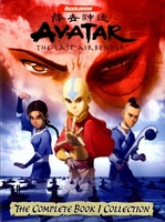 Avatar: The Last Airbender movie poster (2005) picture MOV_2f1b4695