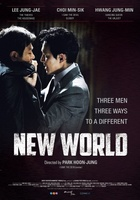 New World movie poster (2013) picture MOV_2f9a2947