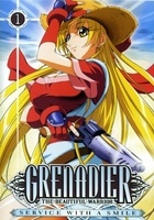 Grenadier: Hohoemi no senshi movie poster (2005) picture MOV_307c4ac6