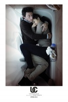 Upstream Color movie poster (2013) picture MOV_30fc2b88