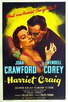 Harriet Craig movie poster (1950) picture MOV_30fdf073