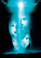 Night Skies movie poster (2007) picture MOV_316fae84