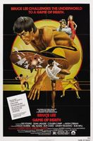 Game Of Death movie poster (1978) picture MOV_31ff0d27