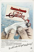 Up in Smoke movie poster (1978) picture MOV_321a1d1a