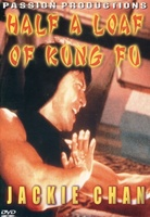 Half A Loaf Of Kung Fu movie poster (1978) picture MOV_32912be5