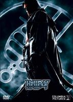 Hellboy movie poster (2004) picture MOV_32df6c7b