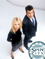 Spin City movie poster (1996) picture MOV_16e93e3e