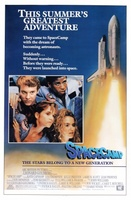 SpaceCamp movie poster (1986) picture MOV_334b46e6