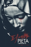Pieta movie poster (2012) picture MOV_33da9321