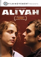Alyah movie poster (2012) picture MOV_34246c99