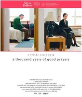 A Thousand Years of Good Prayers movie poster (2007) picture MOV_3493a1ef