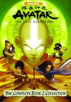 Avatar: The Last Airbender movie poster (2005) picture MOV_349e7e58