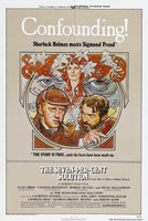 The Seven-Per-Cent Solution movie poster (1976) picture MOV_34cf34f2