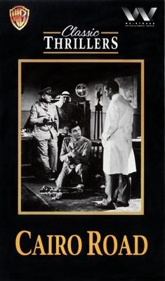 Cairo Road movie poster (1950) poster MOV_356e3e42