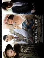 Brideshead Revisited movie poster (2008) picture MOV_359f397e