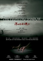 The Floating Shadow movie poster (2010) picture MOV_3609edd3