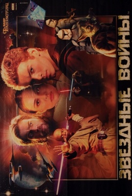 Star Wars: Episode II - Attack of the Clones movie poster (2002) poster MOV_36179005