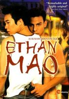 Ethan Mao movie poster (2004) picture MOV_36f18923