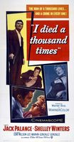 I Died a Thousand Times movie poster (1955) picture MOV_37dfeb99