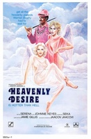 Heavenly Desire movie poster (1979) picture MOV_385c2b65
