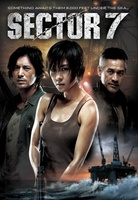 Sector 7 movie poster (2012) picture MOV_3412c07f