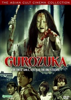 Gurozuka movie poster (2005) picture MOV_39cc050b