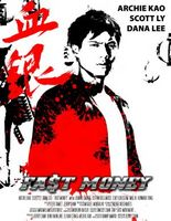Fast Money movie poster (2006) picture MOV_3a008a78
