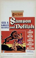Samson and Delilah movie poster (1949) picture MOV_3a119700