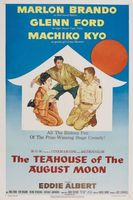 The Teahouse of the August Moon movie poster (1956) picture MOV_3a169b60
