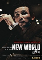New World movie poster (2013) picture MOV_3aab25fb