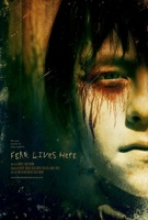 Fear Lives Here movie poster (2012) picture MOV_3b146795