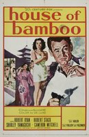 House of Bamboo movie poster (1955) picture MOV_3c1ce119