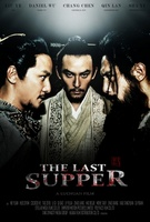 The Last Supper movie poster (2011) picture MOV_3d26ffd2
