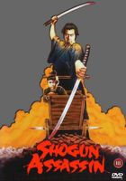 Shogun Assassin movie poster (1980) picture MOV_3ef85db5