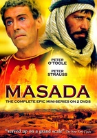 Masada movie poster (1981) picture MOV_3fb388fa