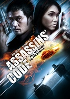 Assassins' Code movie poster (2011) picture MOV_3fc91263